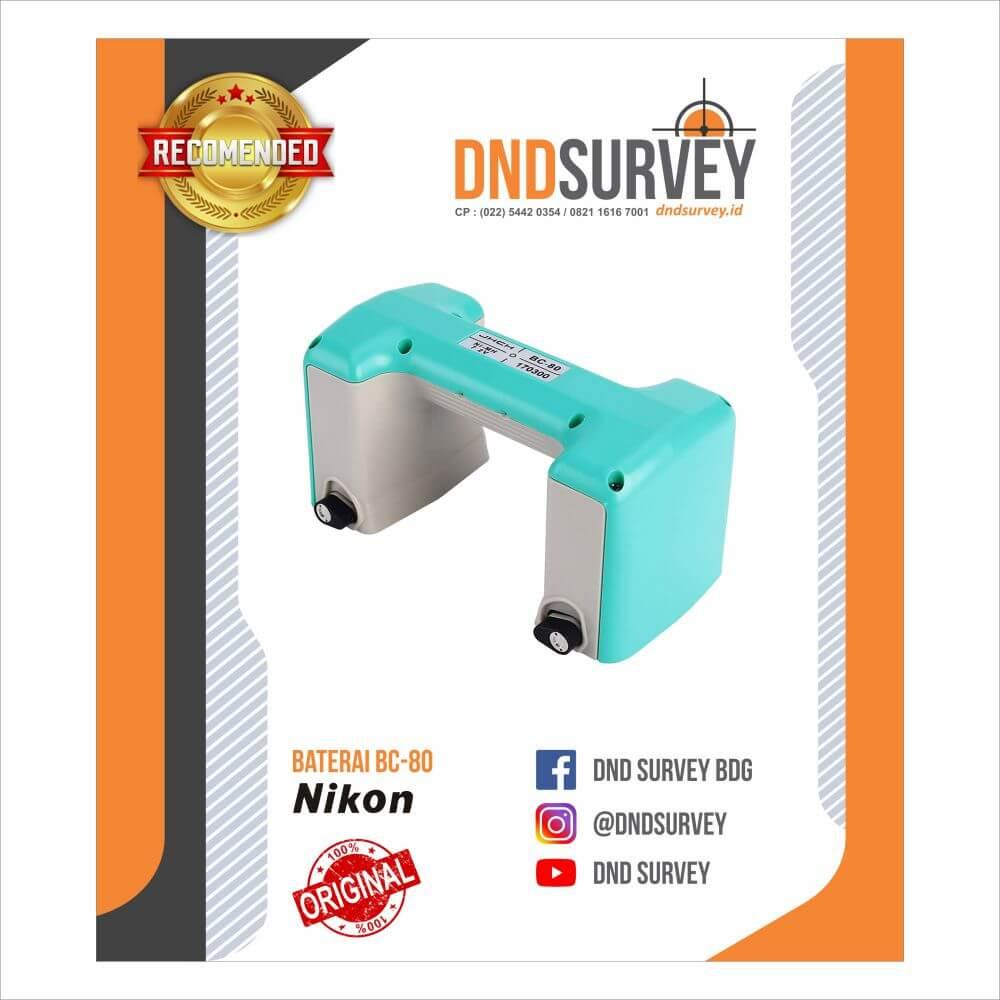 Battery Nikon BC 80