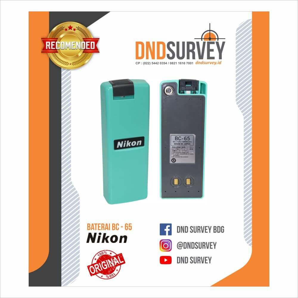 Battery Nikon BC65